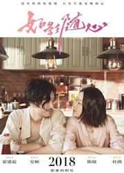 Lost in Love China Movie