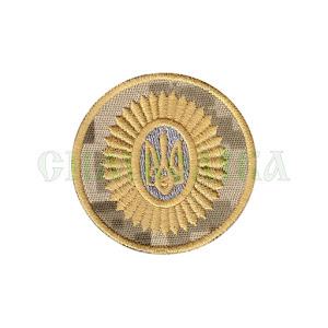 Кокарда Збройних Сил України