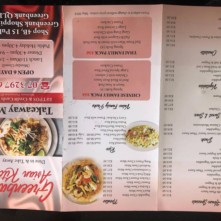 Greenbank Asian Kitchens Chinese Restaurant In Greenbank