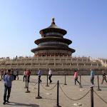 Peking, Kina