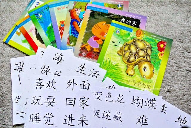 chinese readers for nursery and kindergarten
