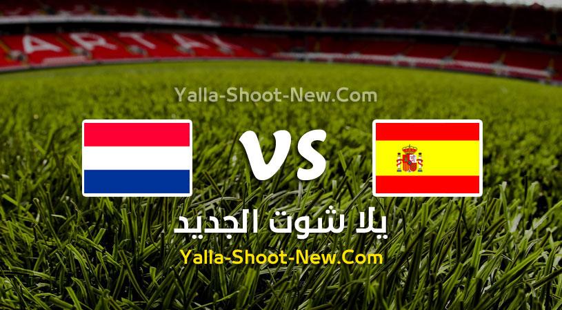 مباراة هولندا واسبانيا