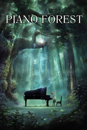 The Piano Forest (locandina)