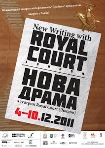 Нова драма з театром Royal Court