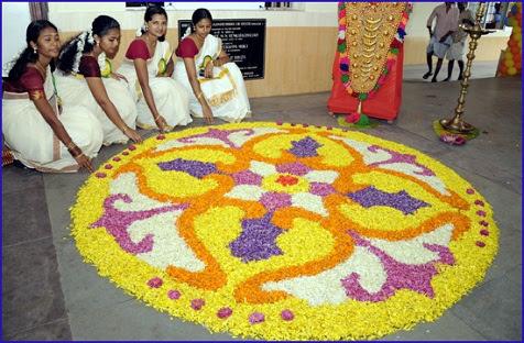 ஓணம் பண்டிகை - வாழ்த்துவோம்... Praj_200809_onam1