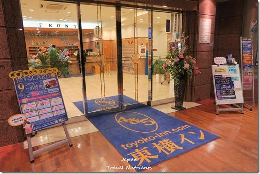 秋田 秋田車站東橫inn (56)