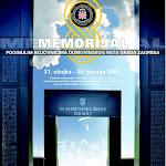 8 Memorijal 2007.