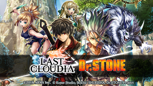LAST CLOUDIA modavailable screenshots 1