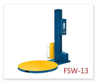 半自動棧板裹膜機FSW-13
