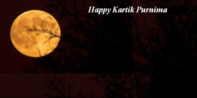 Happy Kartika Poornima In Hindi 2018 Images, Greetings, Wallpapers, SMS, Quotes