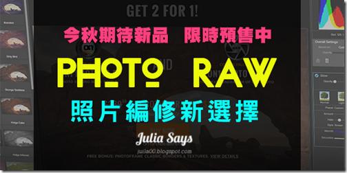 photoraw (4)
