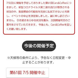 300ZX (Z32)  平成2年式のカスタム事例画像 シオ(team喜怒愛楽)さんの2020年06月28日22:25の投稿