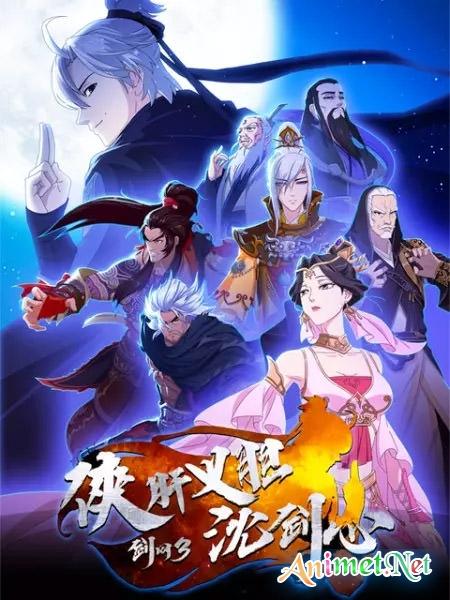 Kiếm Tam – Hiệp can nghĩa đảm Thẩm Kiếm Tâm - Jian Wang 3 - Xia Gan Yi Dan Shen Jian Xin (2018) (2018)