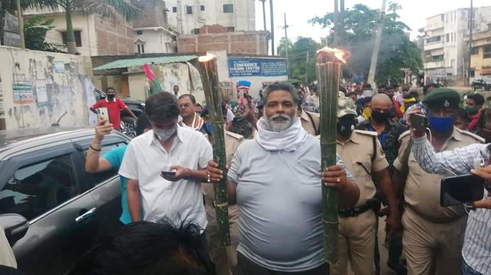 मशाल तानाशाह सरकार के खिलाफ विरोध का प्रतीक है: पप्पू यादव