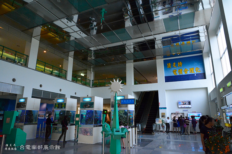 台電南部展示館
