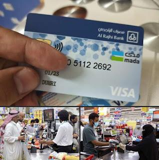 berbagi no pin atm debit card saat berbelanja