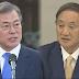 韓国文在寅、日本とのスワップ再開を懇願か…金融危機の懸念が忍び寄っているのかmj