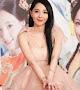 Bluetick Helen Wang Yahui