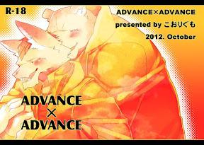 ADVANCE x ADVANCE