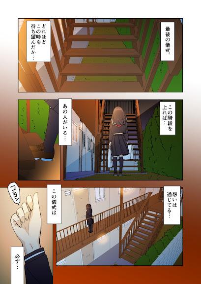 Ore no Kuroneko ga Konna ni Kawaii Wake ga Nai