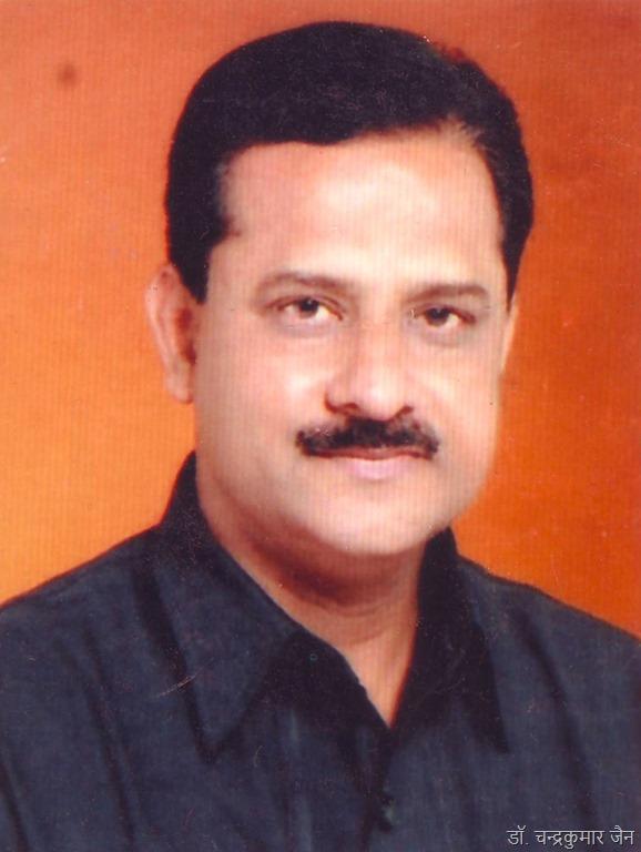 [Dr.+Chandrakumar+Jain+%281%29%5B1%5D%5B2%5D]