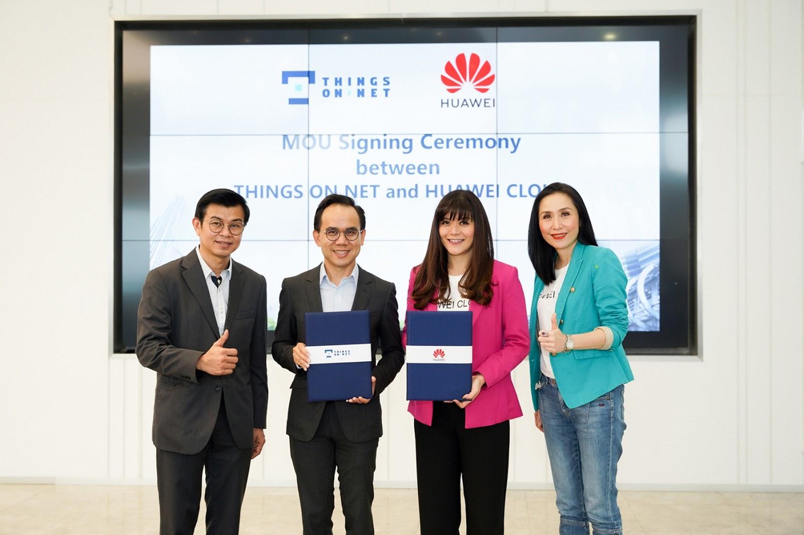 Things on Net ผนึก Huawei เพิ่มขุมพลังโซลูชันสำรองข้อมูลที่ปกป้องความปลอดภัยขั้นสูงสุด (secure backup solution)