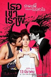 Tình Tay Ba - Threesome poster