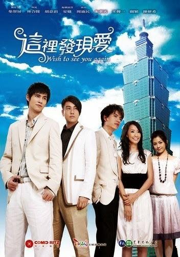 Хештег vic_zhou на ChinTai AsiaMania Форум 4949de52408a