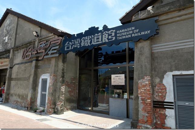 高雄駁二蓬萊倉庫 哈瑪星鐵道館 (62)