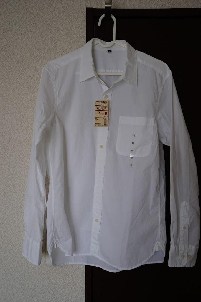 無印良品 キッズ オックスフォードシャツ 100センチ オーガニックコットン 白シャツ 長袖 入園 幼稚園 園児 オフ