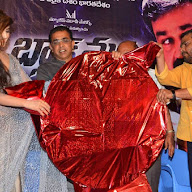 Black Money Audio Launch Stills