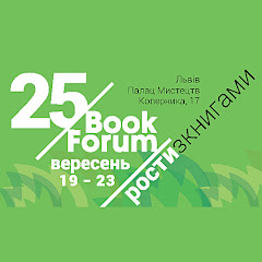 Astrolabe Publishing at 25th Lviv Book Forum