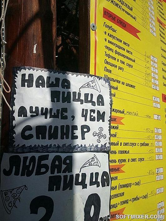 1502208694_obyavleniya-i-vyveski-15