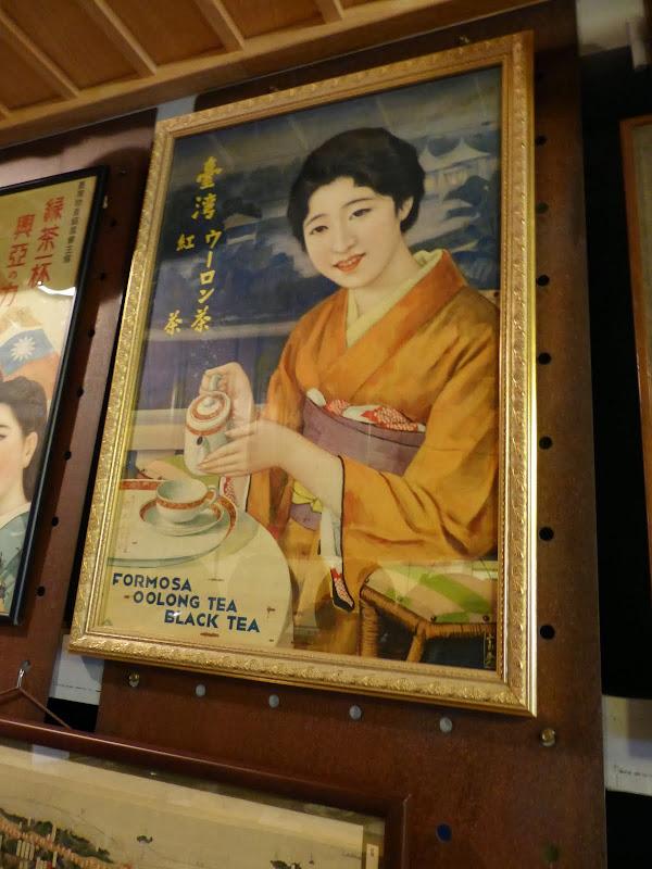 Taipei. Formosa Vintage Museum Cafe - P1030852.JPG