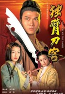 Thanh Đao Huyền Bí - Mystery Of Sabre (1995)