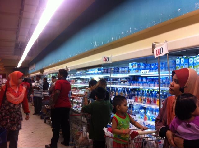 UO Angsana Mall