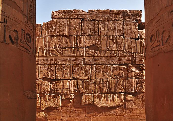 Karnak14.JPG