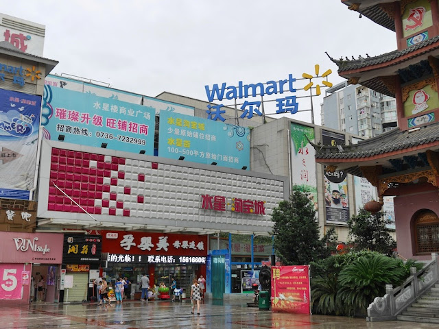 Walmart in Changde, Hunan
