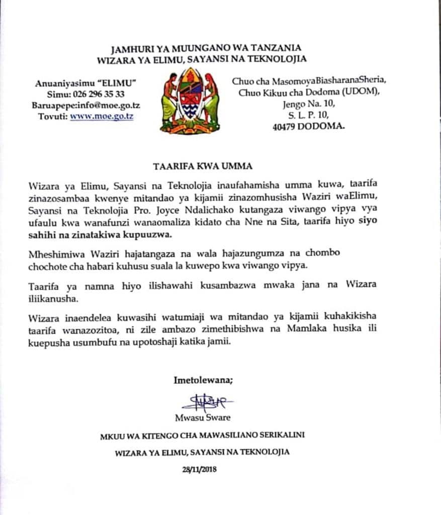 IMPORTANT NOTICE FROM MINISTRY OF EDUCATION SCIENCE AND TECHNOLOGY TANZANIA.