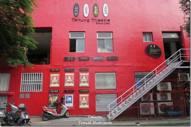 台東山海鐵馬道 台東環市自行車道 (21)