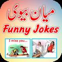 Mian Biwi Key Funny Jokes icon