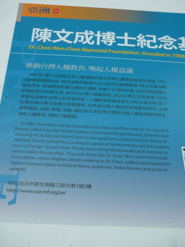 TAIWAN .Ile de LU DAO - P1280495.JPG