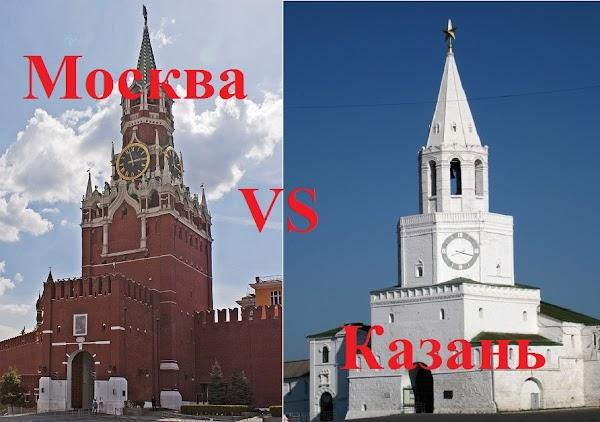 Москва-Казань.jpg