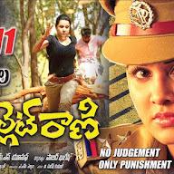 Bullet Rani Movie Posters