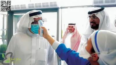 السعودية تعلن إستخدام لقاح فايزر بيونتيك واللقاح مجانا