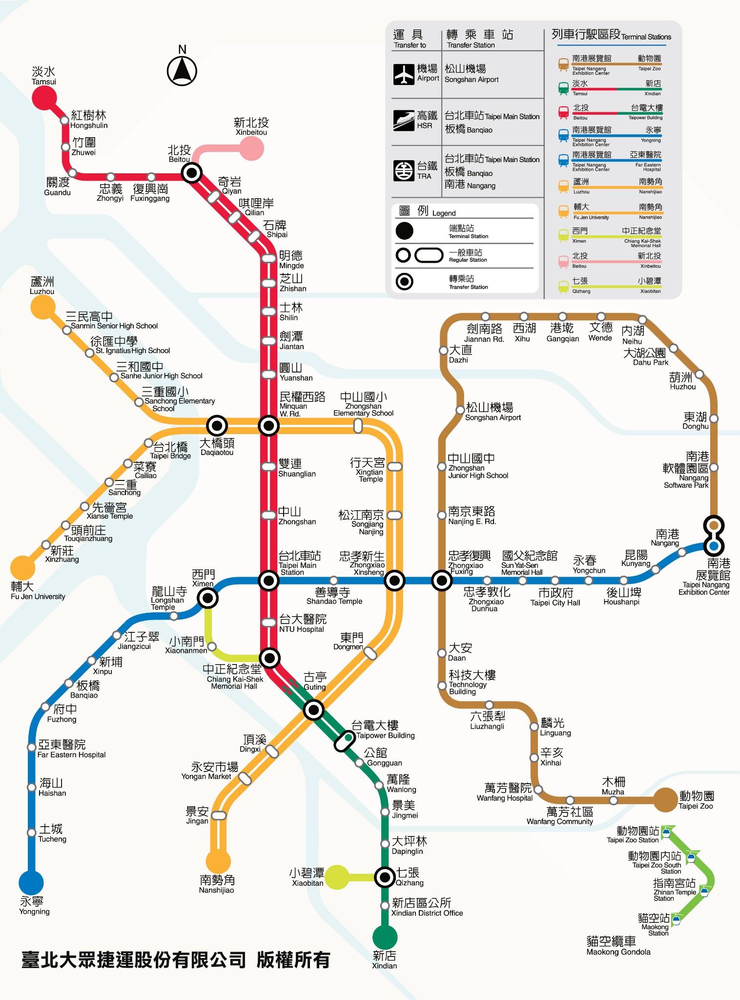 捷運站路線圖 | 中信房屋蘇主任房訊網 | 優質房屋仲介