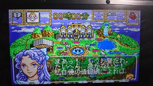DSC 1512 thumb%25255B3%25255D - 【神機】「GPD XDゲームタブレット」レビュー。懐かしのファミコンからドリームキャストまで動作!一生遊べる神Android機【タブレット/ガジェット】