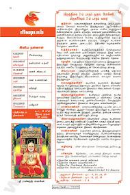 Kumudam Jothidam Raasi Palan - 9/12/2015 to  15/12/2015
