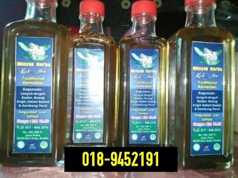 Minyak Panas Herba Buatan Homemade Orang Kampung
