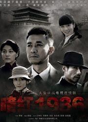 An Hong 1936 China Drama